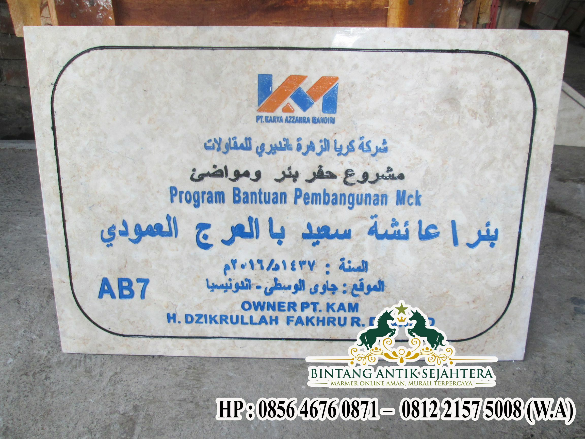Jual Prasasti Kaligrafi Marmer   Pusat Prasasti Murah