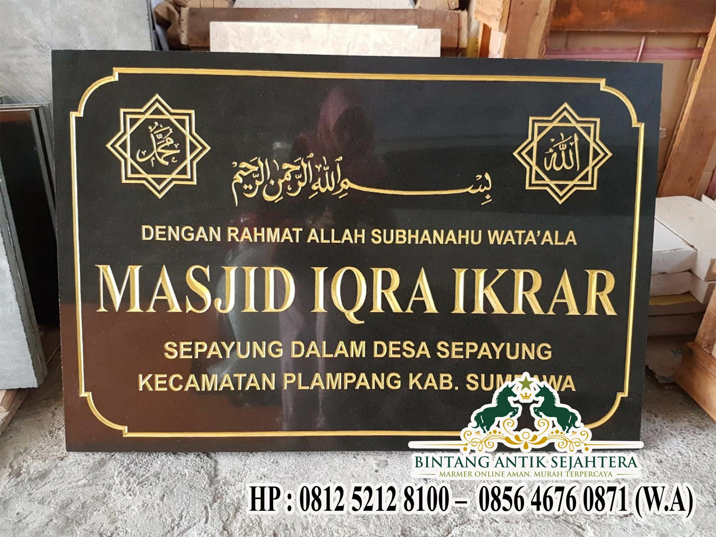 Prasasti Masjid, Contoh Prasasti Peresmian Granit